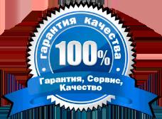 Окна Плюс 100% качество